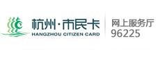 杭州市民卡logo